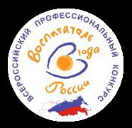 Сидельникова Татьяна Николаевна